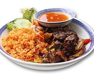 Vietnamese rice - lemongrass beef thumbnail