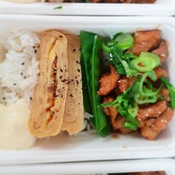 Miso chicken thumbnail