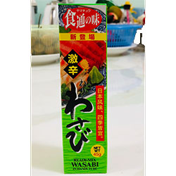 Ready mix wasabi tube - 45g thumbnail