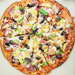 Supreme pizza thumbnail