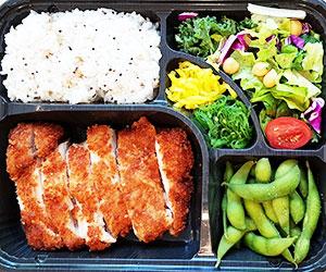 Chicken katsu bento box thumbnail