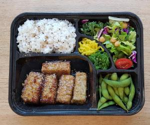 Teriyaki tofu bento box thumbnail