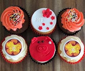 Chinese New Year cupcakes thumbnail