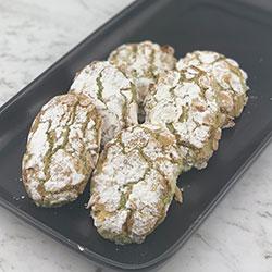 Pistachio biscotti thumbnail